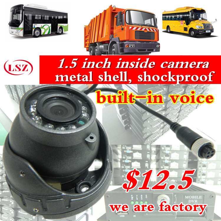 Factory Truck Camera 1.5 inch inside camera metal shell shockproof built-in voice bus camera<br>