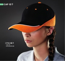 Mini 50pcs Wholesale 100% Factory direct Baseball cap Embroidered cap Promotional caps can be customized(China)