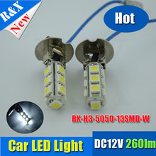 High Quality H3 5050 SMD 13 LED DC12V Car Auto Headlight Fog Head Lights Lamp Bulb White Wholesales(China)