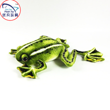Realistic design fly frog stuffed toy plush animal plaything kids toy gift factory sale