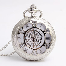 Vintage Pentacle Pattern Silver Pocket Watch Men Five Elements Exorcism Womens Watches With FOB Chain Mens Womens amulet Watches