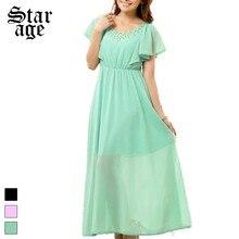 Vestido verde comprar online