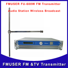 FMUSER FU-600A 600W 600watts Transmitter FM Broadcast  for fm Station with ZHC-DV1 High Gain Dipole  Antenna  A Set