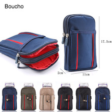 Boucho Universal Outdoor Sports Hiking Running Waist Belt Bag Wallet Pouch Purse Phone Case with Zipper for iPhone For Samsung(China)
