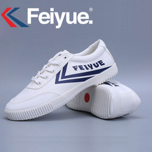 French original Feiyue shoes 2017 the new Classic Martial Arts Shoes / Chinese men KungFu Shoes women shoes(China)
