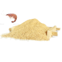 1 Bag 30g Shrimp Flavor Additive Carp Fishing Feeder Bait Boillie Making Material Slatwater Fishing Baits(China)
