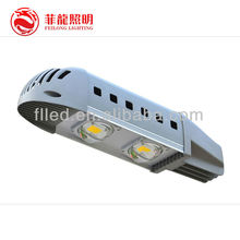 Free shipping 80w train body led street light cob Bridgelux chip ip65