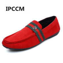 IPCCM Brand 2018 Spring/Autumn New Student Comfortable Breathable Casual Shoes Men's Korean Youth Trend Fashion Wild Peas Shoes