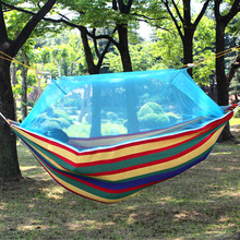 220*150cm 1 or 2 person Portable Hammock Folded Into The Pouch Mosquito Net Hammock Hanging Bed Travel Kit Camping Hiking DC12(China)
