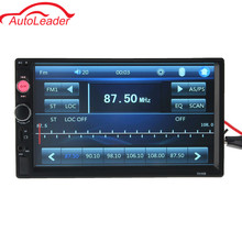 Car Stereo Bluetooth Radio HD 7 INCH 2 DIN Touch Screen Handsfree TF/USB/AUX/MP3/MP5 With Rear View Camera Player Head Unit