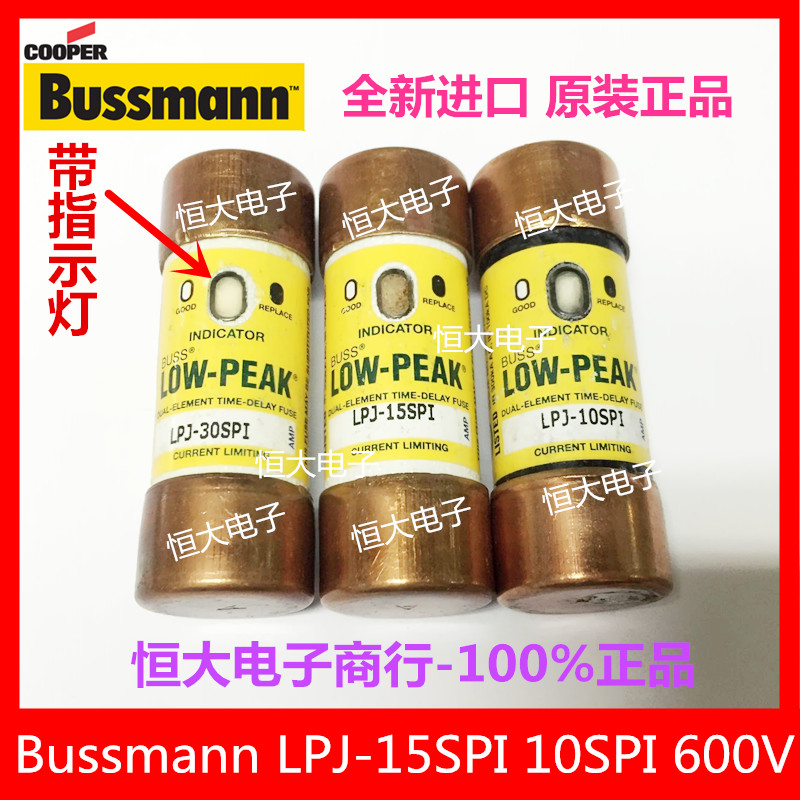 BUSSMANN LPJ-10SPI 10A 600V import fuse delay fuse with indicator light<br>