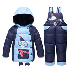 2017 Russia Winter Cartoon Bear Jacket For Baby Girls Boys Kids Ski Suit Overalls Duck Down Hooded Coat Toddler Kid Clothes()