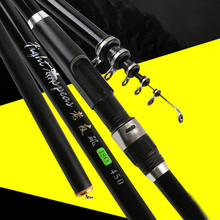 High quality super hard carbon material quality of Los Angeles rod fishing rod fishing rod sea dual purpose poles(China)