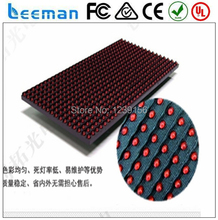 2018 2017 Leeman new products on china market outdoor red tube chip LED display modules p10