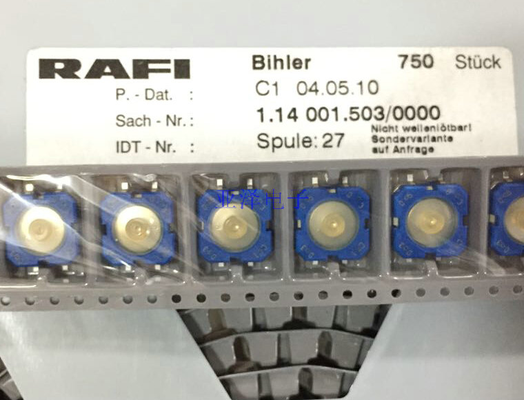 20PCS/LOT RAFI Germany 12*12*5 RACON 12 soft touch switch button 1.14.001.503/0000<br>