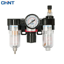 CHINT Pneumatic Relief Valve Air Source Treatment Tandem Oil - Water Separator Filter