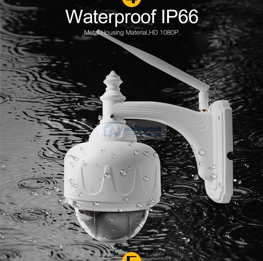 05 2.0MP PTZ IP Dome Camera