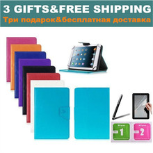 For CUBE T7/IWORK7 U67GT/U25GT 7 inch Universal Tablet Magnetic PU Leather Cover Case 3 Gifts