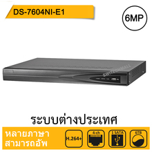HIK DS-7604NI-E1 NVR 4CH HD 1080P Multi Language Server NVR Onvif Family Home Economic CCTV Network Video