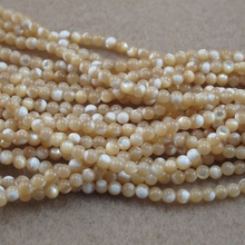 2017 Special Offer New Arrival Round-brilliant-shape 4mm Natural Tan Mix Color Round Shell Beads
