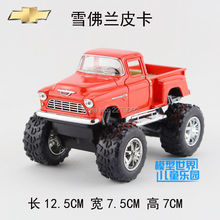 KINSMART Die Cast Metal Models/1:32 Scale/1955 Chevy Stepside Pick-up(Off Road) toys/for children's gifts or for collections