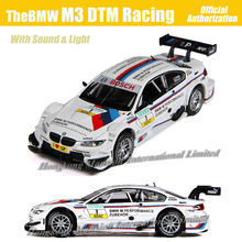 1:32 Scale Diecast Alloy Metal Luxury Racing Car Model For TheBMW M3 DTM Collection Model Pull Back Toys Car With Sound&Light(China)