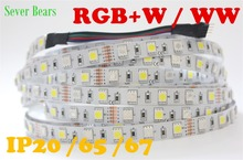 5M RGBW 5050 LED strip Light Waterproof IP20 IP65 IP67 DC12V SMD 60Leds/M 300 LEDS Flexible Bar Light strips RGB + White light