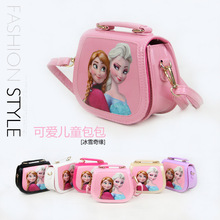 New Arrive Children mini cute bag child Frozen handbag kids tote girls purse shoulder handbag messenger bag