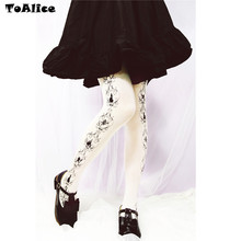 Buy Japanese Lolita Rose Castle Printed Velet Tights Pantyhose Princess 120D Stockings 5 Colors