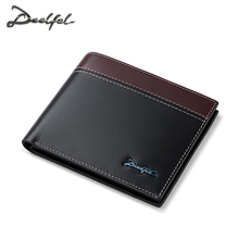 DEELFEL Brand New Genuine Leather Wallet Men Business Purse Short Male Clutch Wallets High Quality Men Luxury Purses Money Clips(China)