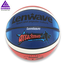 7# PU Leather Basketball Ball Indoor Outdoor Official Match Size 7 Basketball Cheap Good Quality China Ball Supplier Basketball(China)