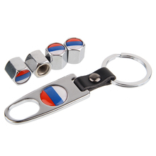 10Set/Lot Wholesale Russia Logo Metal Car Tyre Tire Valve Stem Cap Air Dust Covers+Tool Wrench Keychain For Russian Flag(China)
