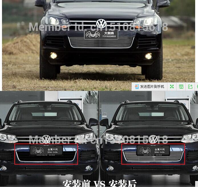 Quality Stainless steel Car front bumper Mesh Grille Around Trim Racing Grills 2011 -2013 for Volkswagen Touareg V6<br><br>Aliexpress