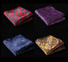 YA Paisley Silk Satin Pocket Square Hanky Jacquard Woven Classic Wedding Party Handkerchief - expressing store