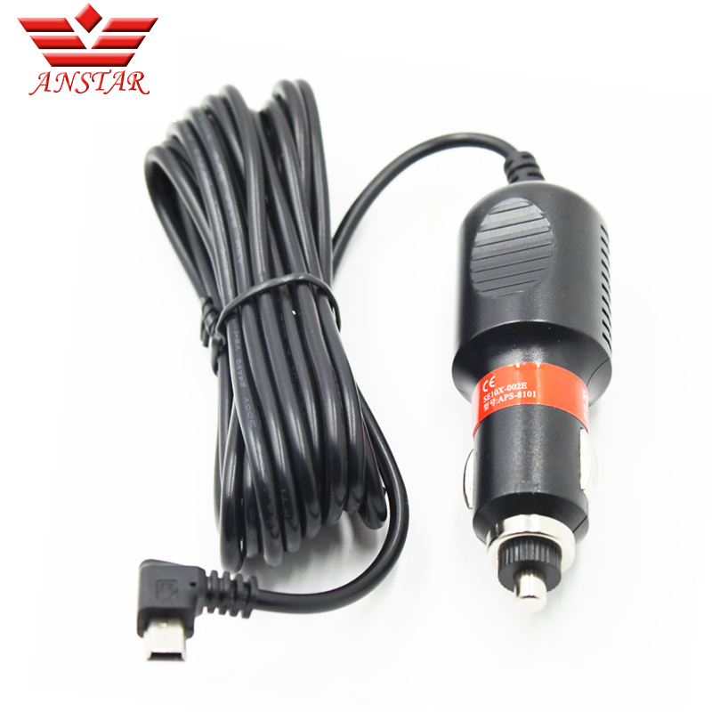 Car Charger Output 5V 1.5A/2A Input DC8V-36V with 3.5 meters for Navigation GPS Car Vehicle Recorder DVR Camera Android Car DVRS(China)