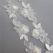 2 ярдов белый жемчуг цветок лист ручной работы из бисера вышитые Кружево пришитую лента аппликация СР ing платье Вышивание Craft DIY(China)