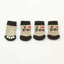 Armi store 6081002 I Love Dog Logo Dog Sock Latex Skid-Proof Socks For Dogs Wholesale S, M, L size(China)
