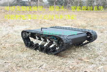 Caterpillar suvs Crawler robot chassis rubber tracks big load hanging crawler robot chassis, mechanical arm