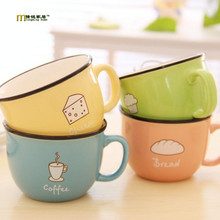 1PC New Creative Candy Color Ceramic Mug Coffee Milk Breakfast Cup Cute Porcelain Tea Mugs 250ml Novetly Gifts LF 086