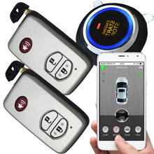 smart phone APP auto start stop car engine GPS online tracking history record replay auto central lock function china supplier(China)