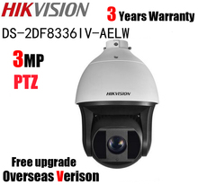 Hikvision DS-2DF8336IV-AELW 3MP POE PTZ Speed Dome IP Camera Outdoor IP66 IK10 36x Optical Zoom PTZ Camera