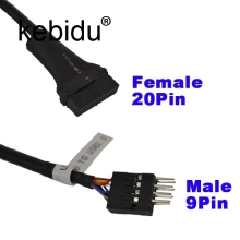 Kebidu 13CM Mainboard Motherboard USB 3.0 20 Pin Female to USB 2.0 9 pin Male Housing Extension Adapter Cable(China)