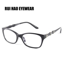 RUI HAO EYEWEAR Reading Glasses Presbyopic Eyeglasses Women Men Read Specialized Optical Eyewear Frame Strength +1.00 ~ +4.00(China)