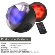 Stereo Bluetooth Ball Speaker With Changeable Light Remote control portable speakers With Remote Control