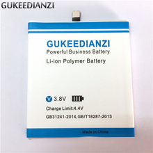 GUKEEDIANZI BT51 3150mAh Battery For Meizu Meizy MX5 M575M M575U Mobile Phone Replacement Rechargeable Battery(China)