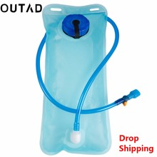 OUTAD Outdoor 2L Blue Bicycle Camel Water Bladder Bag Portable Cycling Bike Hydration Pouch Camping Hiking Tactical Water Bag