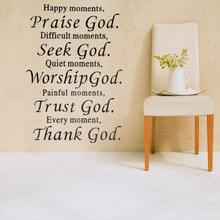 Wall stickers home decor Praise God Religious Quotes Lettering Proverbs Removable PVC Decals For Living room Kids bed room(China)