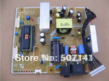 FREE SHIPPING POWER INVERTER BOARD IP-54155B with switch for SAMSUNG(China)