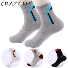 CRAZY FLY 2018 New Arrival Solid Color Leisure Boat Socks Men/Women Sox High Quality Brand Fashion Boat meias Funny Socks(China)