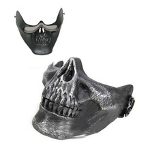 GSFY! niceeshop(TM) Skull Skeleton Airsoft Paintball Half Face Protect Mask For Halloween